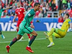 Photo of Гол Роналду принес португальцам победу над сборной России на Кубке конфедераций