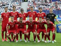 Photo of Мутко сравнил выступление сборной России на Кубке конфедераций с успешной сдачей ЕГЭ