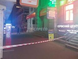 В Киеве подорвали магазин сотовой связи