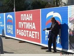 Photo of Стабилизация под лозунгом «Лишь бы не было хуже»