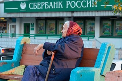 Photo of Беднякам здесь не место