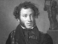 Климкин решил считать Пушкина украинцем