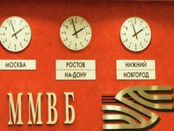 Российский рынок акций лег на историческое дно