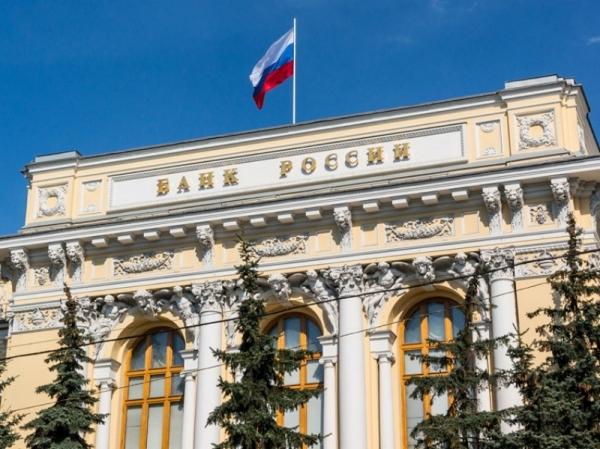 Центробанк заявил о тенденции к уменьшению сбережений россиян