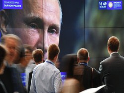 Photo of Обещания руководства РФ на форуме в Петербурге