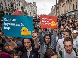 Photo of В интернете появился сайт для разоблачения оппозиционеров