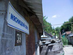 Photo of Заброшенный город.Без воды и канализации в XXI веке.
