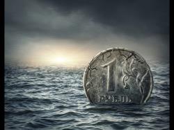 Photo of Власть и экономическая стратегия: мы долго плыли, а куда – не знали