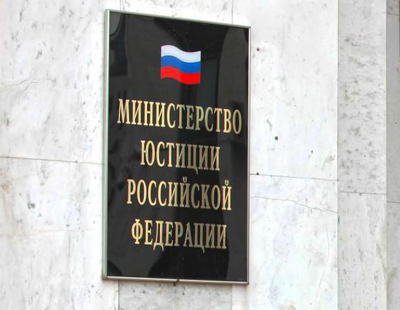 Глава Минюста сообщил о нехватке российским СИЗО и колониям денег на медобеспечение