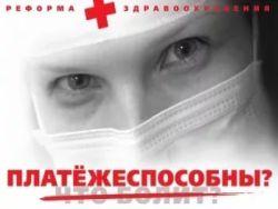 Photo of Россияне втрое чаще стали экономить на своем здоровье