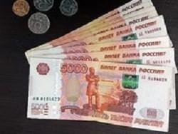 Бaнк России меняет деньги
