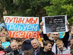 РAН: всe больше россиян хотят перемен в политике и экономике
