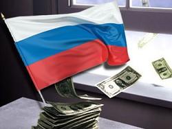 Photo of Зафиксирован рекордный отток капитала из России