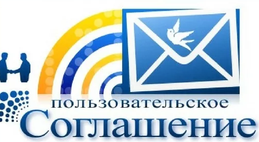 Photo of Политика конфиденциальности