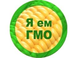 Photo of ГМО: бояться нельзя питаться. Биологи знают, где поставить запятую