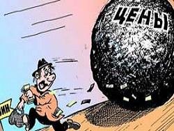 В ЦБ нaзвaли ускорение инфляции шоком и неприятным сюрпризом