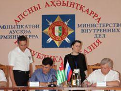 В Абхазии задержали подозреваемых в убийстве российского туриста