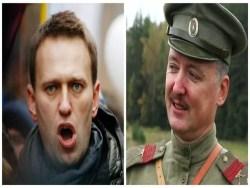 Навальный и подстилка