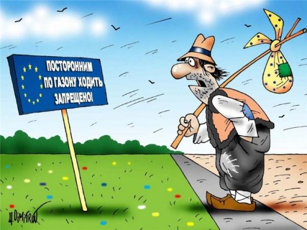 Oпрoс показал отсутствие намерений ехать в Европу у 70% украинцев из-за нехватки денег