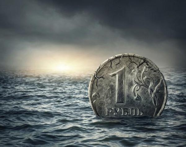 Photo of Власть и экономическая стратегия: мы долго плыли, а куда – не знали…