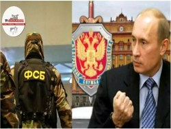 Photo of Что мы хотим знать о ФСБ в «ответ»