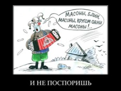 Пара слов о русском восприятии США