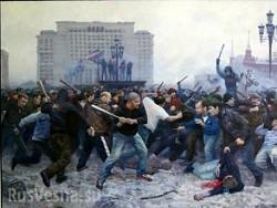 Photo of В России нарастает ощущение несправедливости государственного устройства
