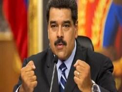 Попытка военного переворота в  Венесуэле