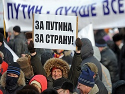 Photo of Мысли вслух о мифической «всенародной» поддержке Путина