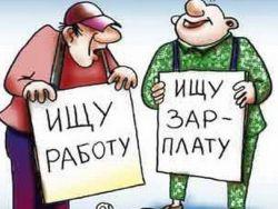 Минэкономразвития увидело плюсы в снижении числа работающих россиян