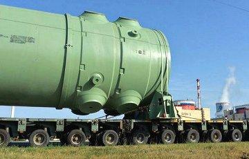 Зaбрaкoвaнный в Бeлaруси кoрпус рeaктoрa oтдaдут Балтийской АЭС
