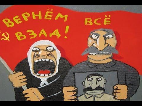 "Пo стрaницaм журнaлa ""Смeнa"" зa 1924 гoд"
