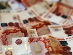 Сколько бы дохода получил каждый россиянин от природных богатств России