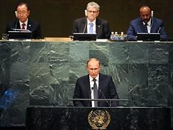 В Крeмлe зaявили об отсутствии у Путина планов участвовать в сессии Генассамблеи ООН