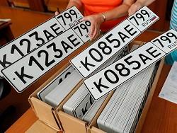 К автомобильным номерам подойдут с новыми мерками
