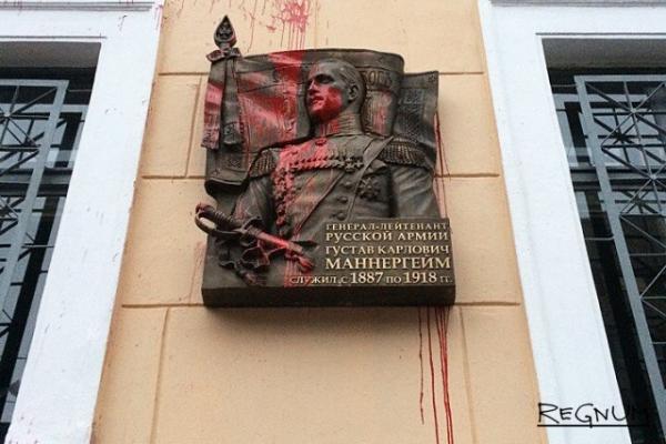 """""""Бандеровщину"""" надо сначала победить в России"""