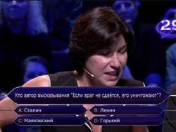 Photo of Как телеведущие государственных каналов становятся миллионерами