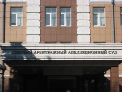 Photo of Буренин: Решение суда по сделке «Сбербанк&Транснефть» убивает реальный сектор