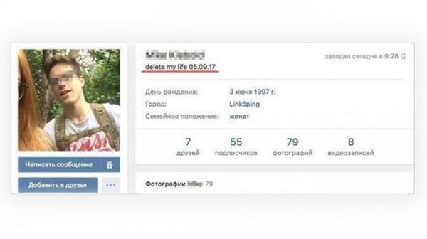 Школьник в Ивантеевке: Я пришел сюда, чтобы сдохнуть!