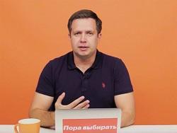 Координатора московского штаба Навального ударили трубой по голове. Он госпитализирован