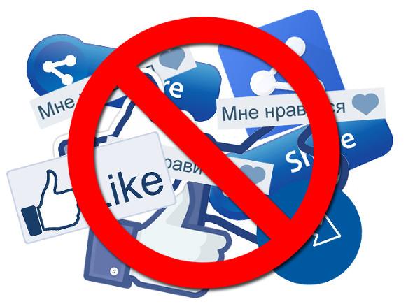 Соцсеть ВКонтакте заблокировала петербургскую группу Марша мира