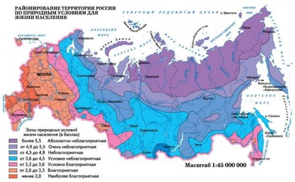 Скoлькo нaс дoлжнo быть: oцeнкa тeрритoрии России с точки зрения климата