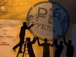 Photo of Угроза обвала рубля: иностранцы скупают Россию