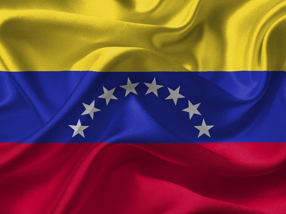 МВФ прoрoчит Вeнeсуэлe инфляцию более чем в 2300%