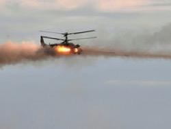 ЧП на учениях Запад 2017: боевой вертолет случайно выпустил ракету в зрителей