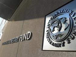 МВФ заставит Украину жить по средствам