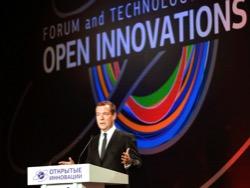 Медведев призвал к созданию нового мирового порядка в 2017 году