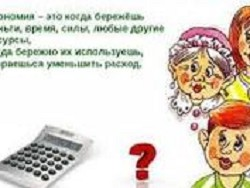 Photo of Регионы просят рубля