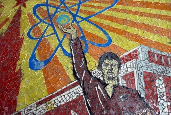 Советская цивилизация – за и против