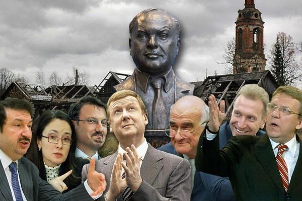 Photo of Почему российская экономика после выборов президента будет ультралиберальной?